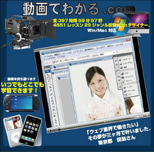 【堀江貴文・ホリエモンも推薦】397時間動画パソコン教室DVD4枚組iPod受講可ホームページ作成、オフィス(ワード、エクセル、パワーポイント、アクセス)2003/2007 田中洋平